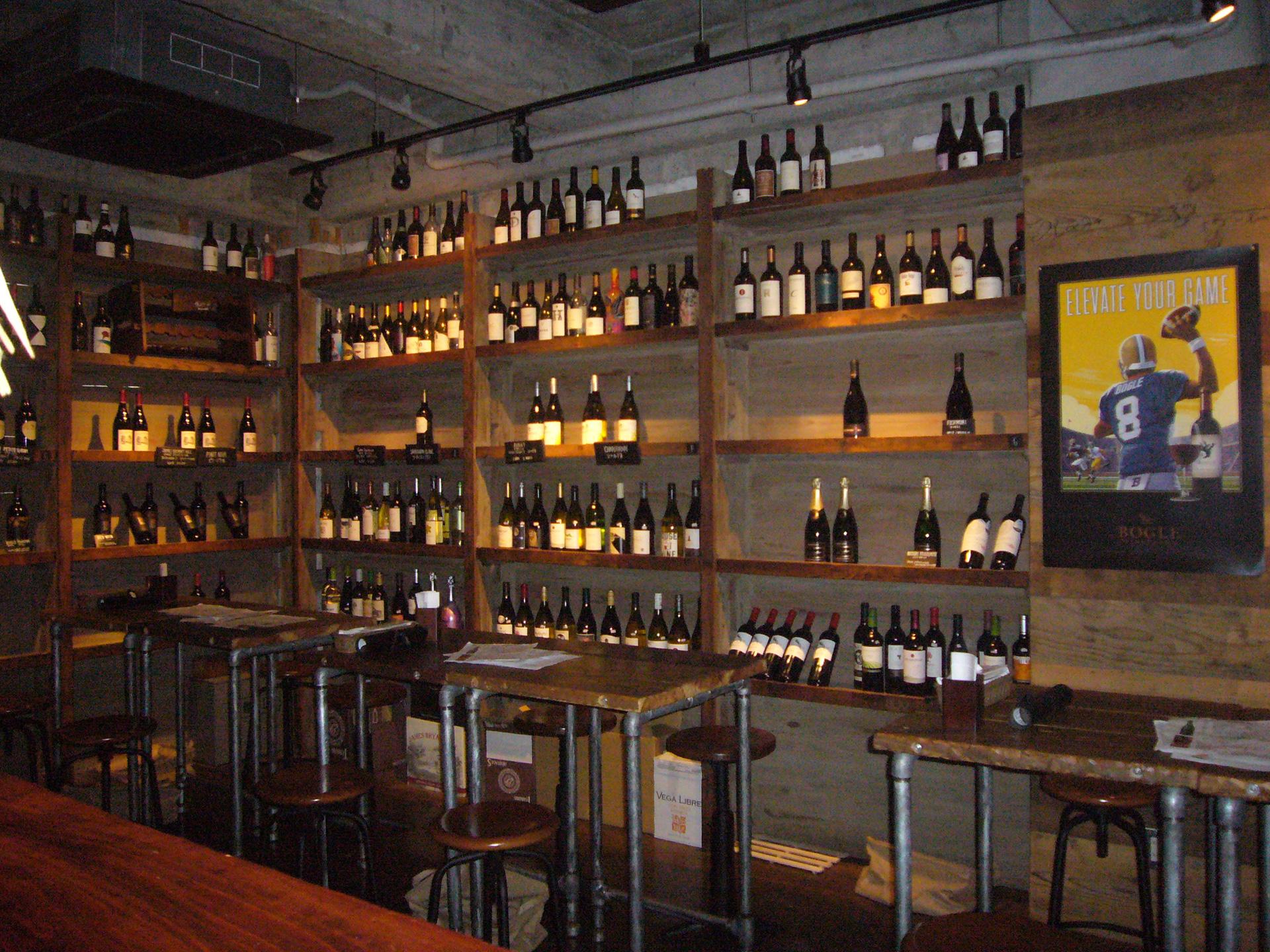 ワイン蔵 GRECO 2号店