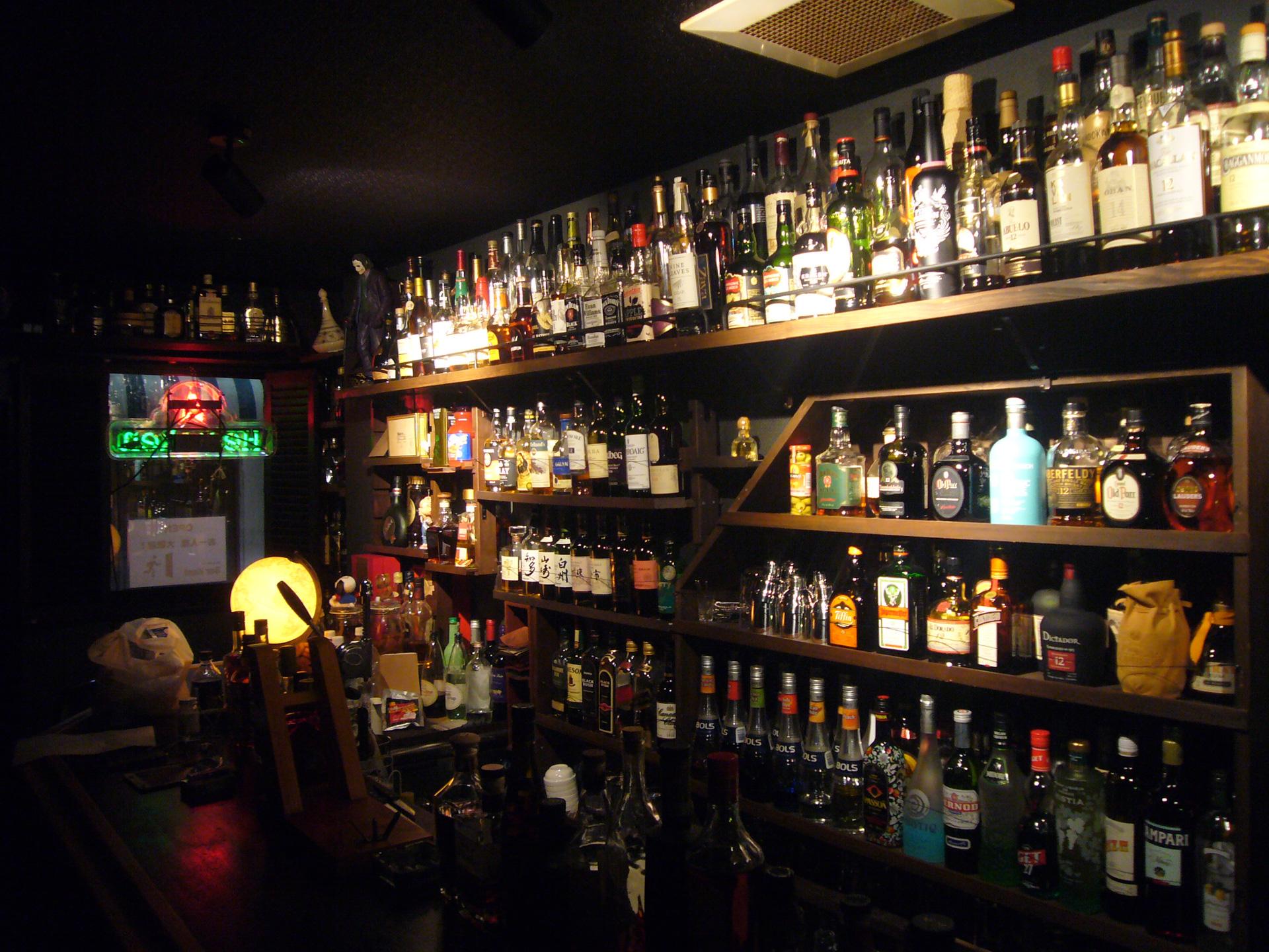Bar Kent