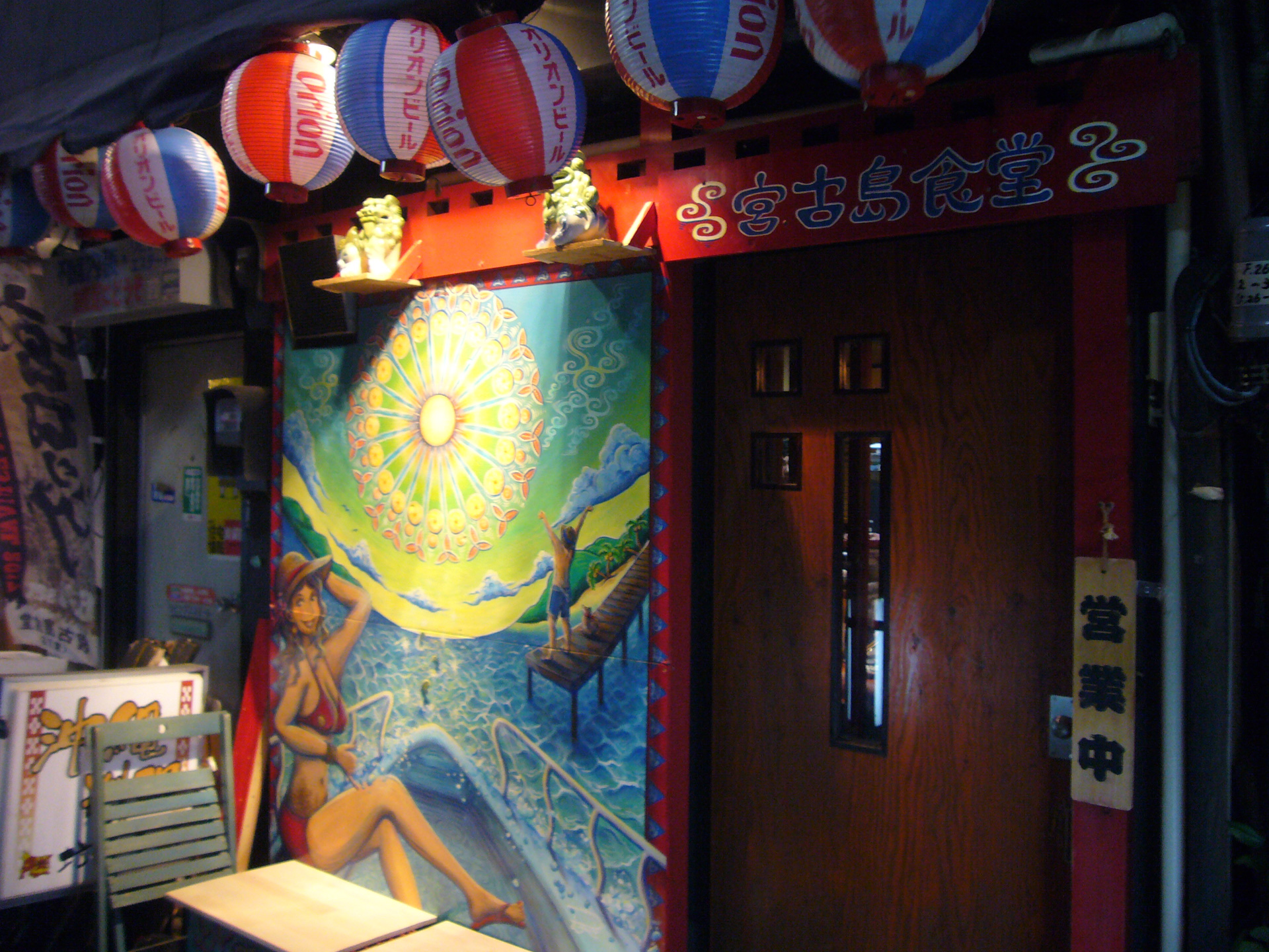 【昼】宮古島食堂 【夜】坊千良